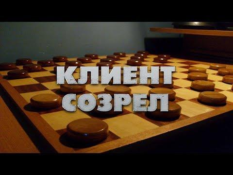 Игры онлайн: дурак, бур козел, игра 1000, шахматы, нарды