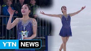 피겨 유영, 한국 최초 동계유스올림픽 피겨 금메달 / YTN