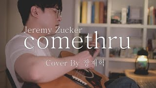 Gambar cover Jeremy Zucker - comethru (cover)