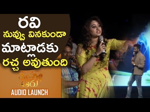Anchor Superb Punch To Ravi @ Rendu Rellu Aaru Movie Audio Launch | TFPC