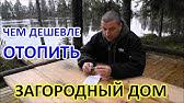 Tango Premium Style с очагом 3D Fog 34 - Kaminare.ru - YouTube