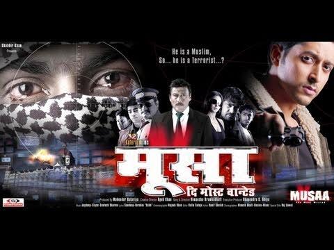 watch most views bollywood spy movie online