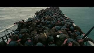 Hans Zimmer - Shivering Soldier OST Дюнкерк