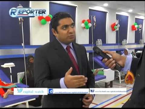 Capital Watch with Adnan Haider at Thalassemia Center Islamabad Part#1