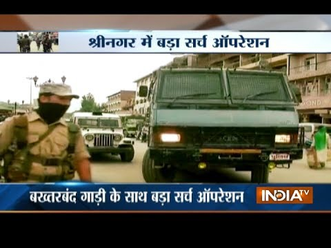 Kashmir: Search operation launched in Srinagar's Lal Chowk