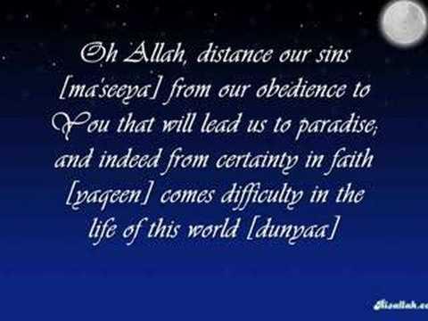 Ramadan Dua Youtube