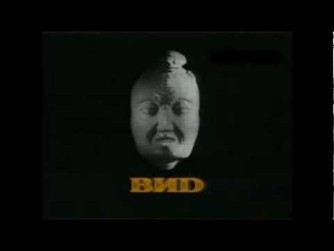 VID Logo Song Effects thumbnail