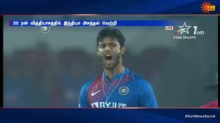 புதுமுக வீரர் தீபக் சாகர் 6 விக்கெட்டுகள் வீழ்த்தி சாதனை | Tamil News Today | Today News | Sun News