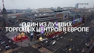 """Открытие флагманского магазина Under Armour в """"Европейском"""" ТРЦ"""