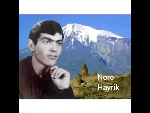 Noro 'Hayrik' new 2017 █▬█ █ ▀█▀