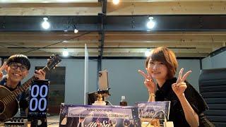アーカイブ実況『Ayasaと一緒にニコニコタイムシフトを見よう!!』配信
