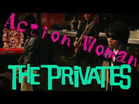 The Privates - Action Woman