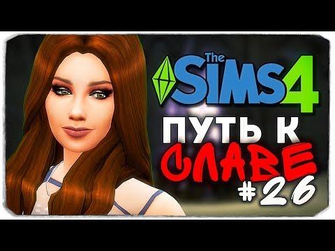ДАША И БРЕЙН: ПУТЬ К СЛАВЕ - ЧЕМ ЗАНЯТЬСЯ ЗИМОЙ? - The Sims 4 thumbnail