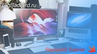 [Swift 4] - Введение в ReplayKit: создания простого приложения для записи экрана
