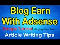 How to Make Money With Blogger and Adsense For Beginners in bangla