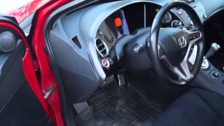 Honda Civic 5d 2008г продается