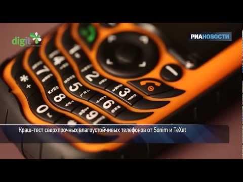Sonim против TeXet: краш-тест «неубиваемых» телефонов