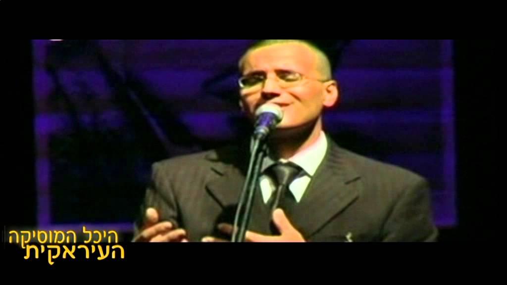 פריד אלאטרש יא חביבי טאל גיאבק מאמון זיוד הופעה חיה חפלה מצרית Iraqi music