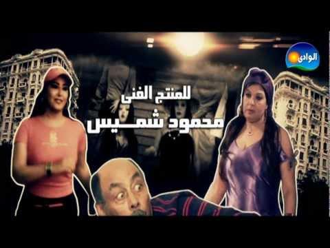 Episode 04 - Ked El Nesa 1 / الحلقة الرابعة - مسلسل كيد النسا 1