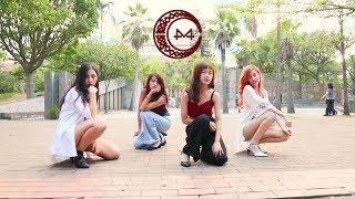 Baixar [KPOP IN PUBLIC CHALLENGE] MAMAMOO(마마무) 'Egotistic(너나 해)' Dance Cover by KEYME from TAIWAN