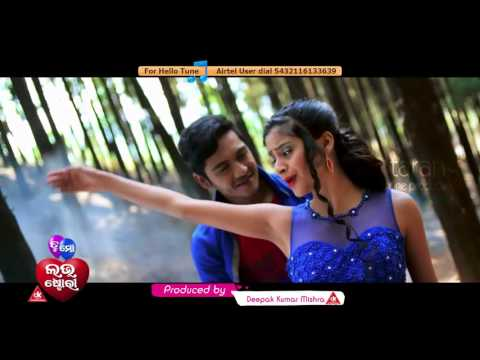 Bastar Halbi Song- Macho Man Bhavraa Gayen