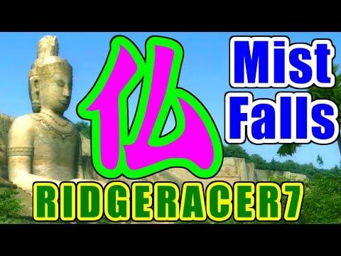 Mist Falls - RIDGERACER 7 / リッジレーサー7