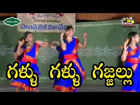 gallu gallu gajjallu l folk song l Folk Dance l musichouse27