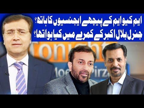 Tonight With Moeed Pirzada   11 November 2017   Dunya News