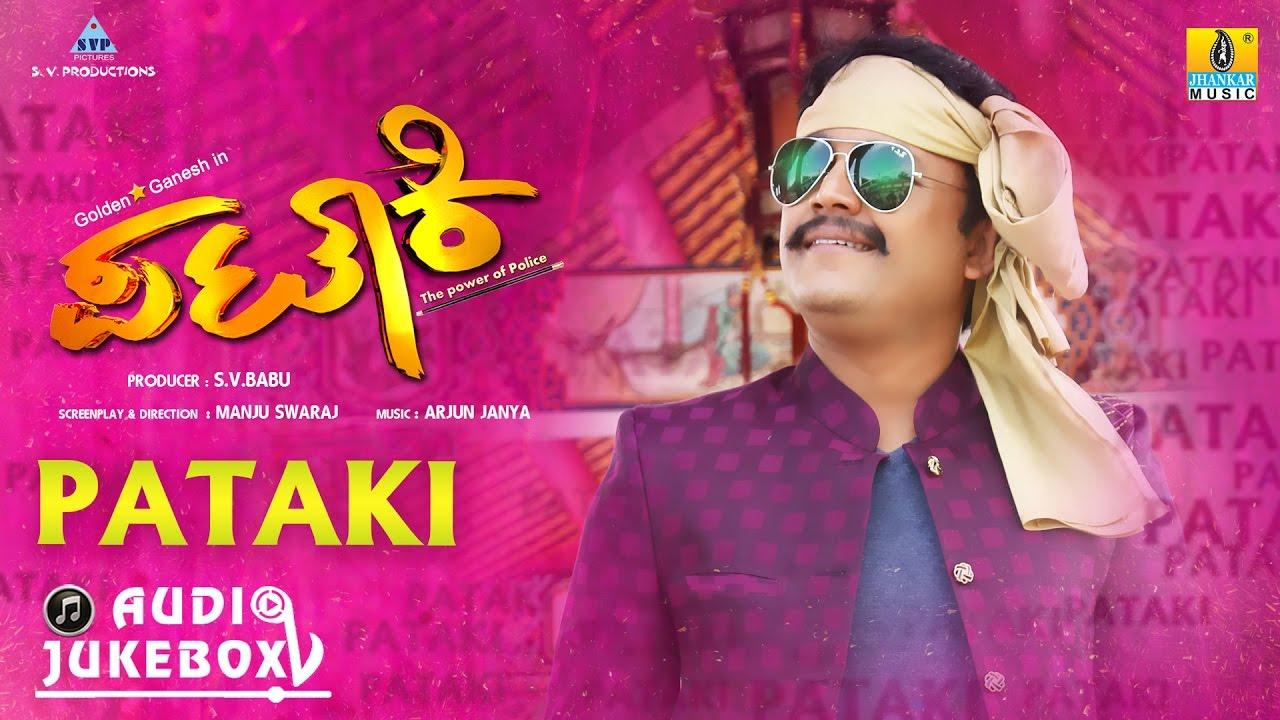 Kannada Full Movies Online Watch HD Films | Kannada Cine