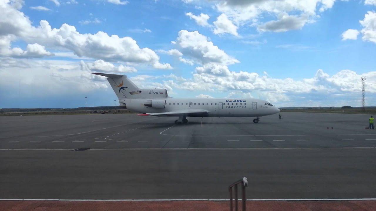 Билеты на самолет из пензы до адлера билет на самолет краснодар афины