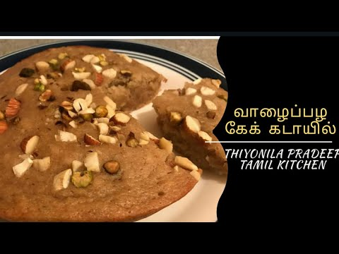 Cake Recipes In Tamil With Oven