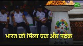 #AsianGames2018 : Shooter Deepak Kumar Wins Silver For India | Sports Tak