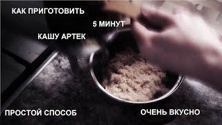 видео как варить пшеничную кашу на воде