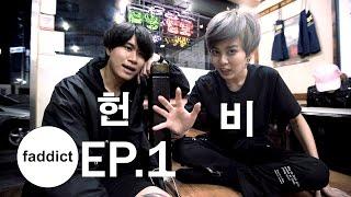 แฟชั่นเกาหลี คอนเสิร์ต Seoul Fashion Festival   EP1   FaddictTV