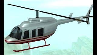 First-Person mod - GTA San Andreas - Chopper Checkpoint (Race Tournament)