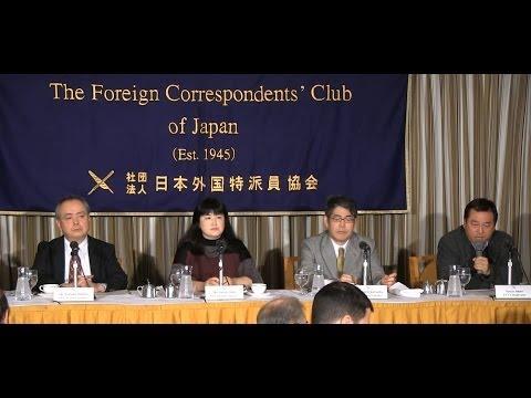 "Tsutomu Shimizu- Keiichi Kiriyama- Yukiko Miki: ""Why the State Secrecy Bill Matters to Us All ?"""