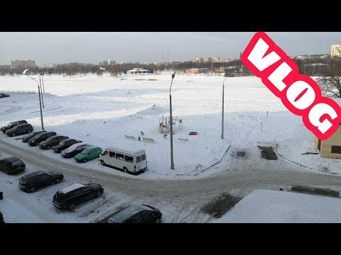VLOG. 2️⃣0️⃣2️⃣1️⃣ Такой мороз не каждый год!
