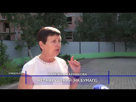 В Улан-Удэ стройка «Бургражданстрой» мешает детскому саду