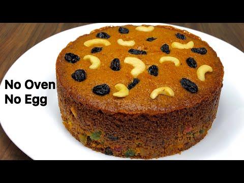 Plum Cake Recipe | Eggless & Without Oven | Perfect Plum Cake Recipe