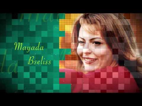 Taljak Audio Daffani ميادة Mp3 Télécharger دفاني تلجك Official بسيليس Bsilis Mayada