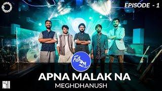 Apna Malak Na   Folk Rang   Meghdhanush   S1E1   Gujarati Folk Rock   Navratri   Garba