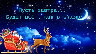 Спокойной ночи, вам друзья и сладких снов !!! Музыкальная видео открытка для моих друзей