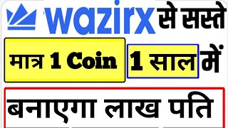 Wazirx 1 Best Coins  | Best Cryptocurrency For Long Term Investment | Best Crypto 2021