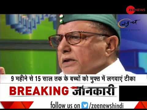 Rajya Sabha MP Subhash Chandra talks about importance of Measles vaccine