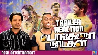 Bangalore Naatkal Trailer Reaction & Review | PESH Entertainment
