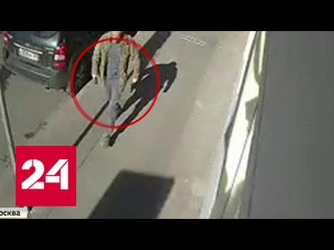 СМИ назвали имя женщины-адвоката, убитой в Москве
