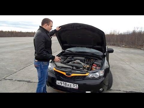 Знакомство с Subaru Impreza. Брать?