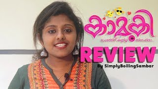 KAAMUKI Malayalam movie Review   by simplyboilingsambar
