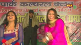 Jail Karawegi Re Chhori #New Haryanvi Dance 2016 #Live Stage Dance #RC ,Shivani #NDJ Music