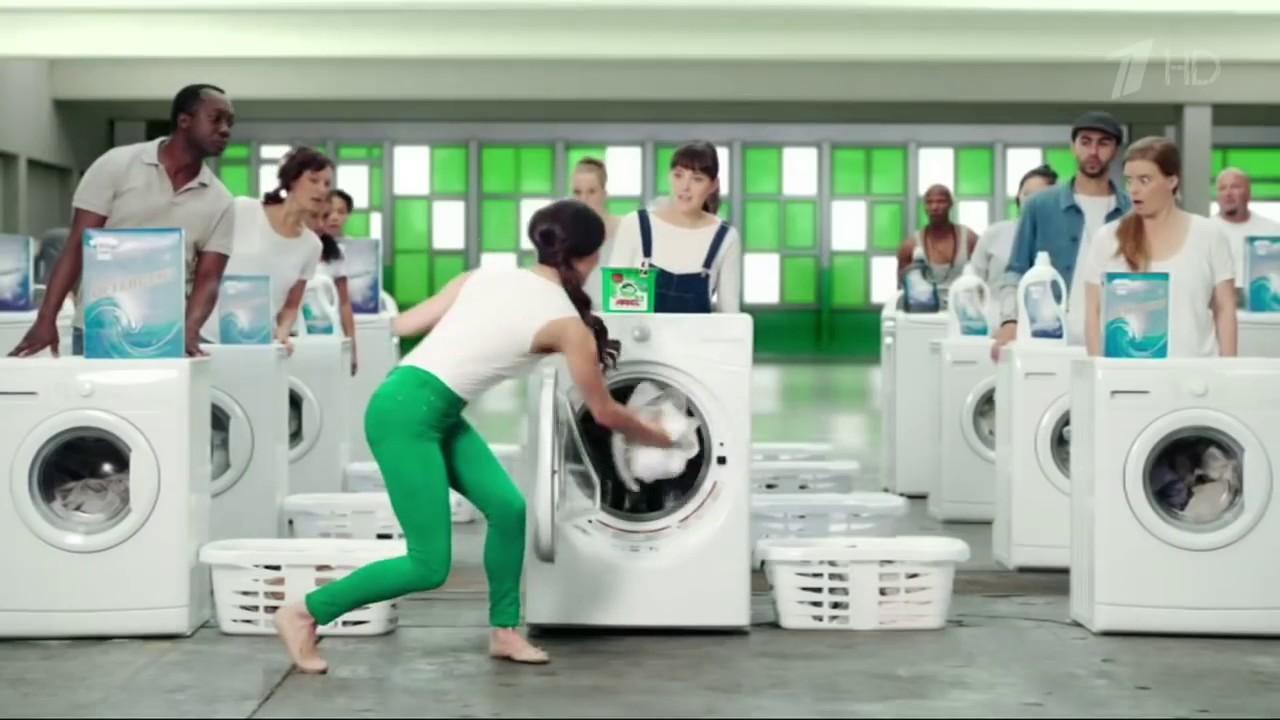 Ариэль, Тайд или Лоск? Какой стиральный порошок лучше? - YouTube